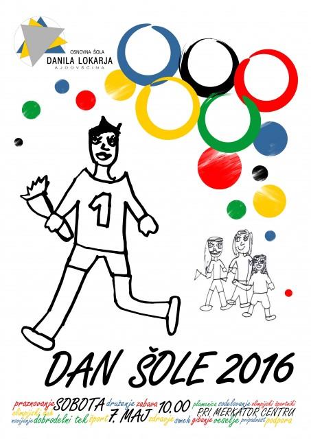 DAN SOLE 2016